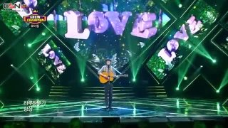 Love Love Love (17.07.13 Show Champion) - Roy Kim