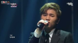 You Don't Know Love (18.10.13 Music Bank) - K.Will