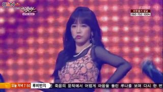 Do You Know Me (06.12.13 Music Bank) - T-Ara