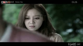 All About (Master's Sun OST Part 6) - Melody Day