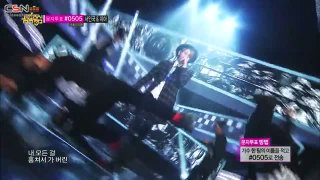 Flower (21.12.13 MBC Music Core) - Yong Jun Hyung