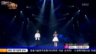 A Whole New World (2013 KBS Gayo Daejun) - Song Ji Eun; Niel
