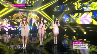 Another Parting (22.03.14 MBC Music Core) - Melody Day