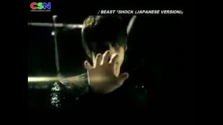 Shock (Japanese Version) - BEAST; B2ST