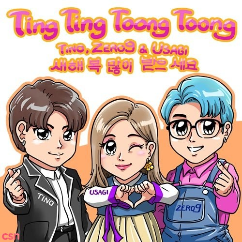 Ting Ting Toong Toong