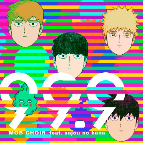 MOB CHOIR