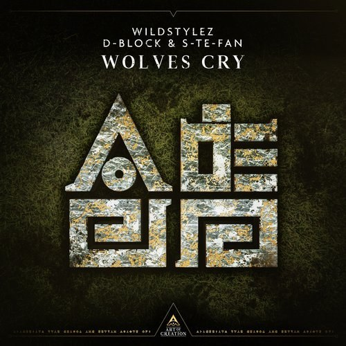 Wolves Cry (Extended Mix)