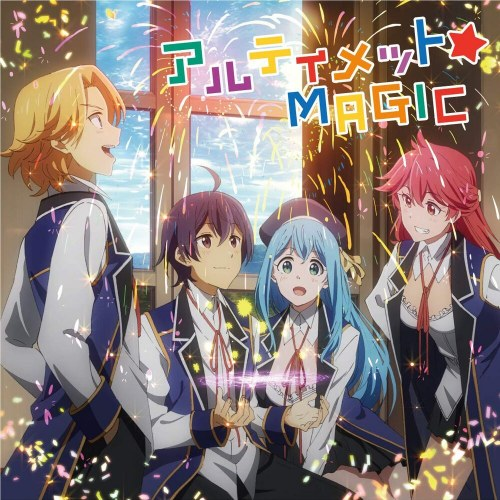 ULTIMATE☆MAGIC -TV ver.-
