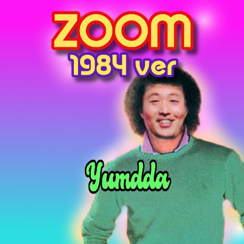 Zoom (Dani Remix)