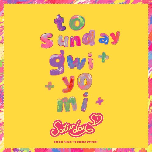 To Sunday Gwiyomi
