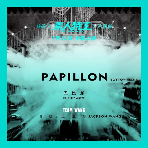 "Papillon (Postlude From ""The Rookies"") (Boytoy Remix)"