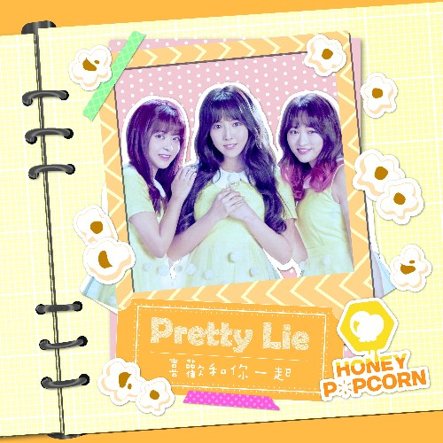 Pretty Lie (Chinese Version)