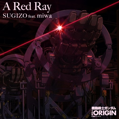 A Red Ray