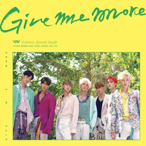 Give Me More (Remix)