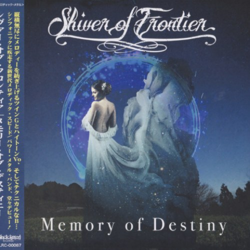 Shiver Of Frontier