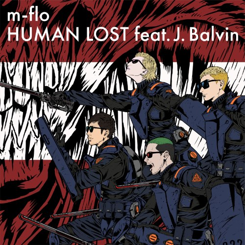 HUMAN LOST (Spanish version)