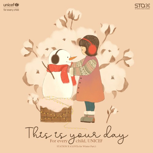 This Is Your Day (For Every Child, UNICEF)