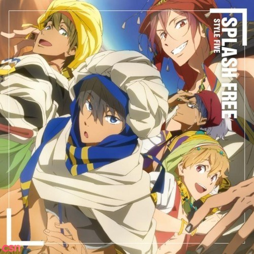 Splash Free (Dj Chika A.K.A Inherit Remix)