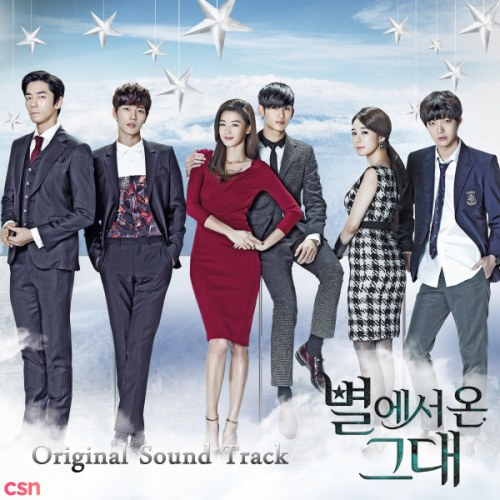 You Who Came From The Stars (별에서 온 그대)