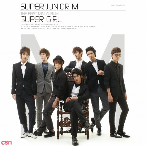 Super Girl (Korean Version)