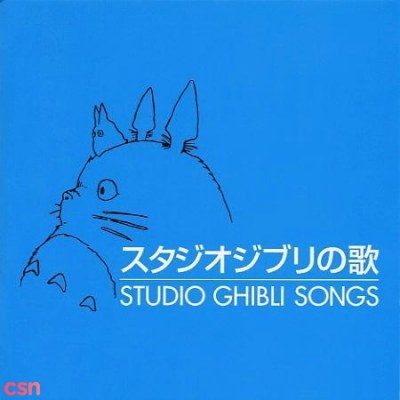 No Woman No Cry (Ghiblies episode 2)