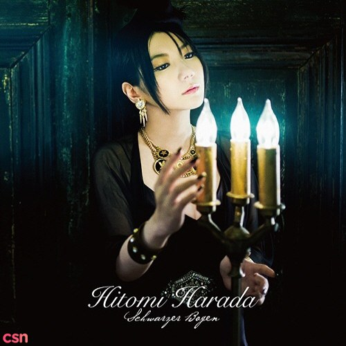 Download FLAC,MP3 of the song: Once by Hitomi Harada