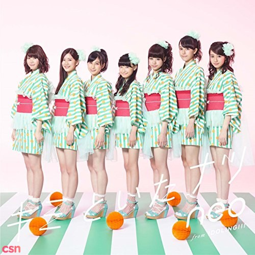 NEO from Idoling