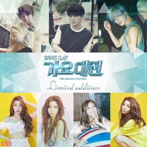 Although I Loved You (사랑했지만)