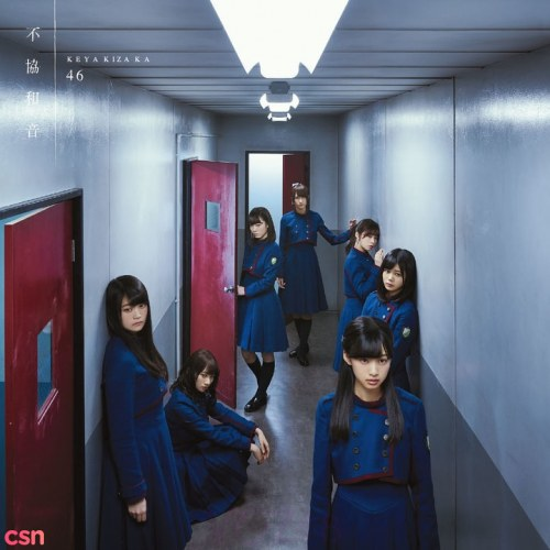 Download FLAC,MP3 of the song: Fukyouwaon by Keyakizaka46