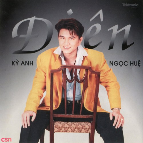 Kỳ Anh