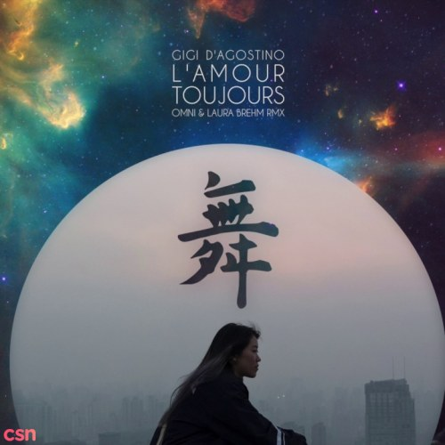 L'Amour Toujours (Cover by OMNI & Laura Brehm)