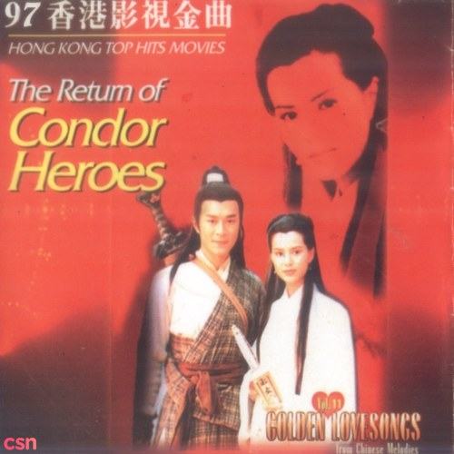 The Return Of Condor Heroes 1
