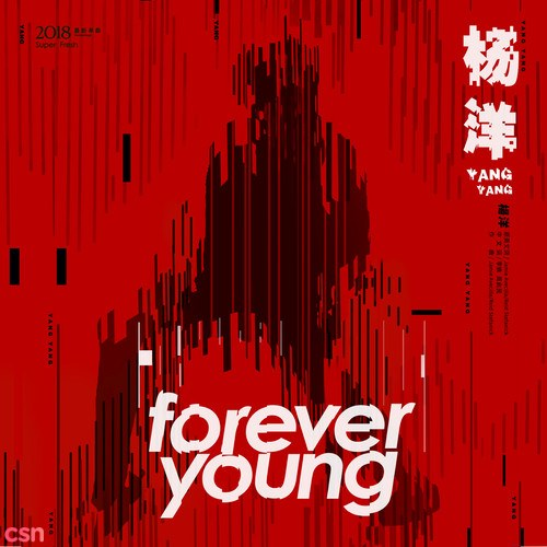 Forever Young - BlackPink [Download FLAC,MP3]