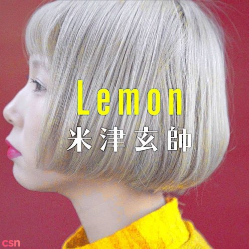 Lemon (Cover)