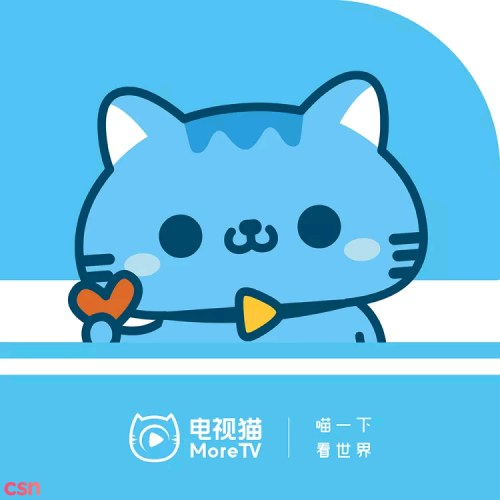 Học Mèo Kêu (学猫叫) (TV Branding Cat Song)