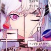 Otome Dissection (乙女解剖)