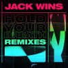 Hold Your Breath (Guz Extended Remix)