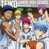 REGAL GENERATION -Ver.Aomine Daiki-