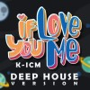 If You Love Me (Deep House Version)