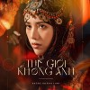Thế Giới Không Anh (World Without You)