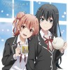 Diamond no Jundo ~Yui Ballade~