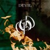 Intro : Devil Is In The Detail