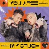 You Are My Crush (The Heroes)