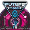 In Silence (Official Trancefusion The Legends Anthem)