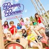 Welcome to MOMOLAND -Japanese ver.-