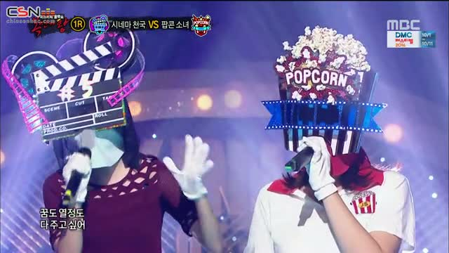 Tell Me Your Wish (Genie) (King Of Masked Singer Live) - Seulgi, Ali