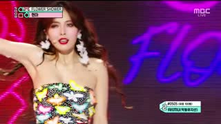 Flower Shower (Music Core Live)